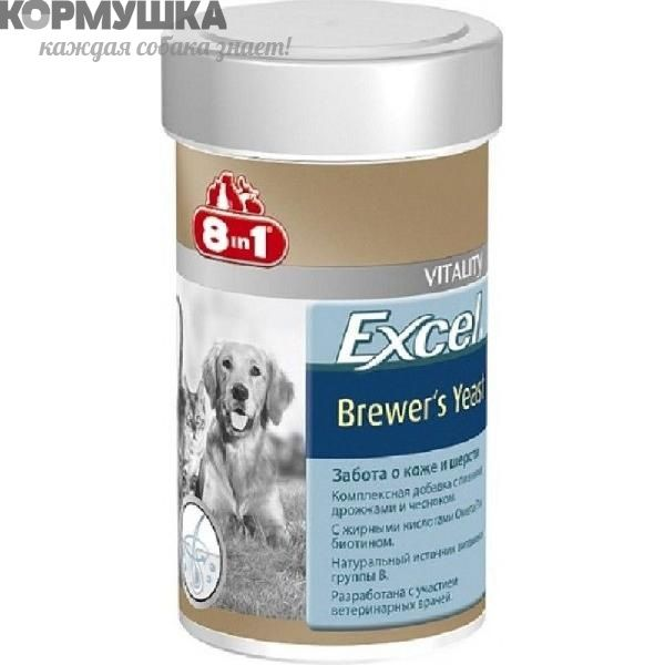 8in1 Eur: Excel Brewer`s 140таб, д/собак (100мл)